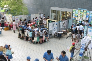 第20回 環境フェア開催のお知らせ(6月22日から25日まで)