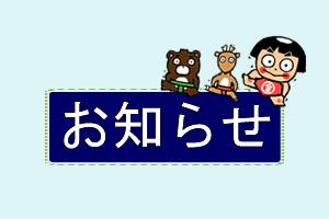 平成28年度 税の作品コンクール入賞者