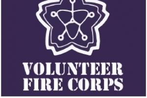 『南足柄市消防団応援の店』を募集しています