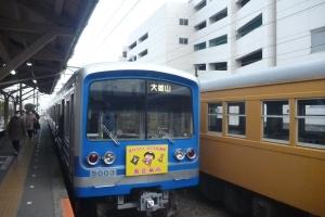 伊豆箱根鉄道大雄山線への「絵で伝えよう!南足柄の風景」優秀絵画作品展示について