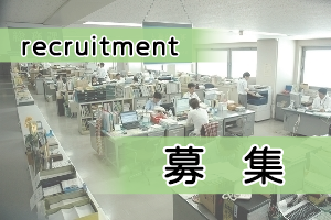 平成30年度 市のアルバイト(学校での勤務)に登録を
