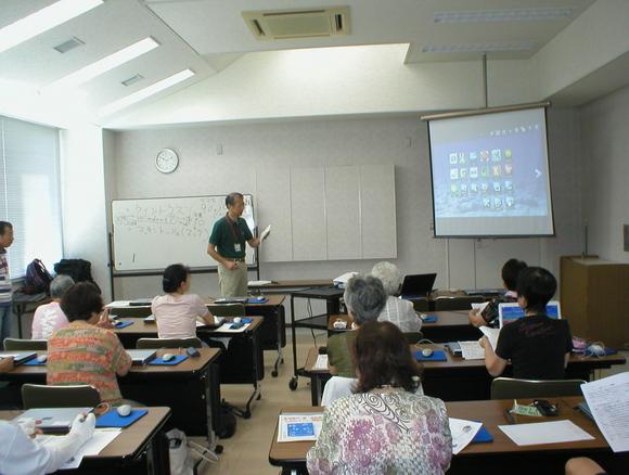 講座:障がい者・高齢者のためのパソコン教室