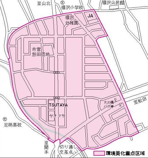 壗下怒田特定土地区画整理地内環境美化重点区域