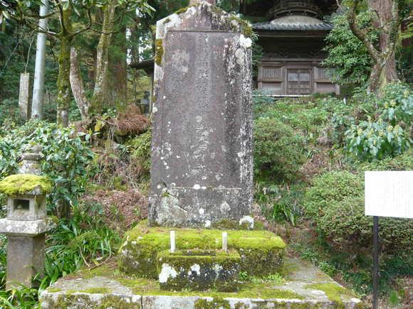 松平大和守直基の墓