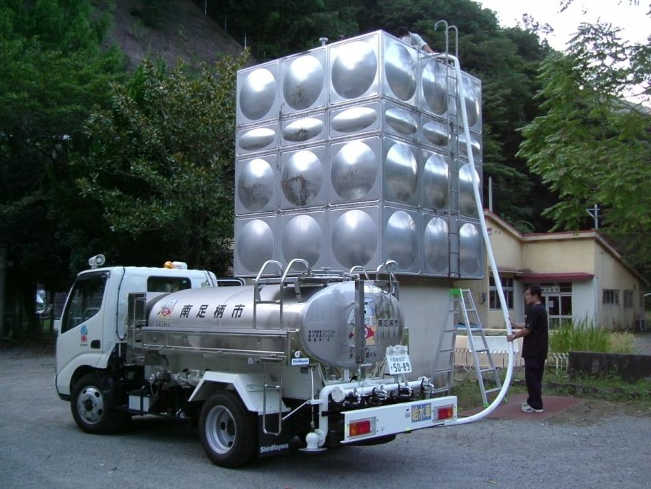 加圧給水の様子