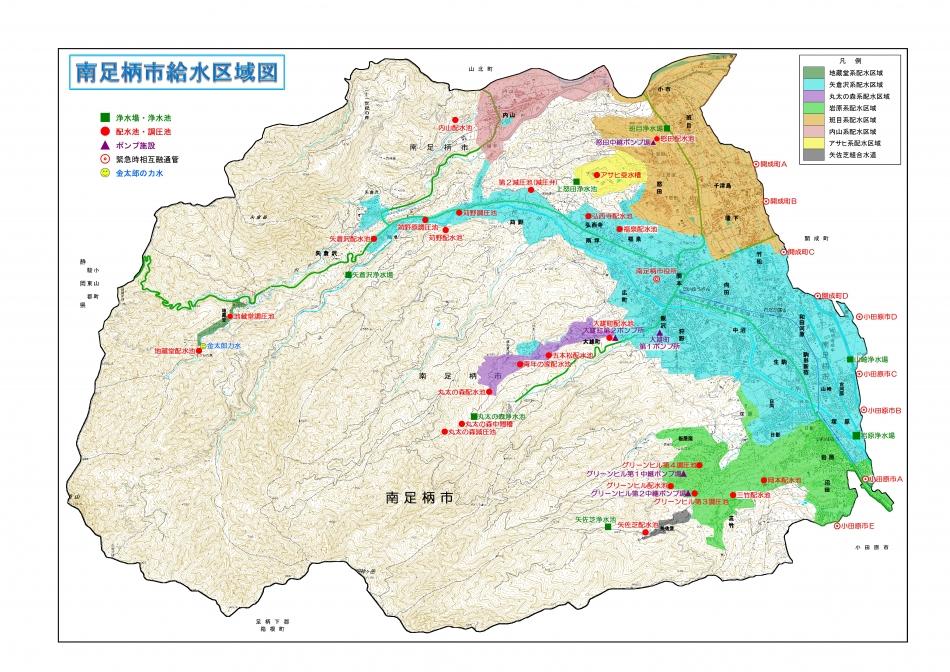 配水区域図