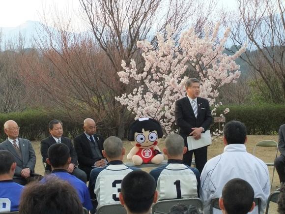 平成24年3月28日(水) 金太郎杯「第1回関東オープンin南足柄」中学生野球大会