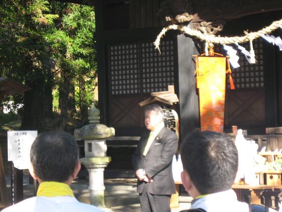 平成24年3月25日(日) 足柄神社春季例大祭