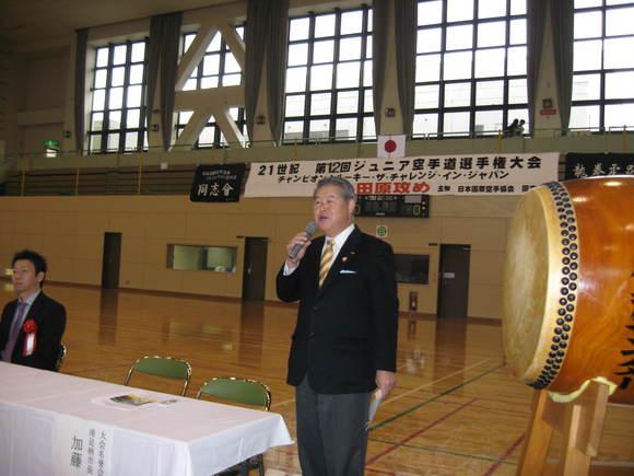 平成24年3月18日(日) 第12回ジュニア空手道選手権大会