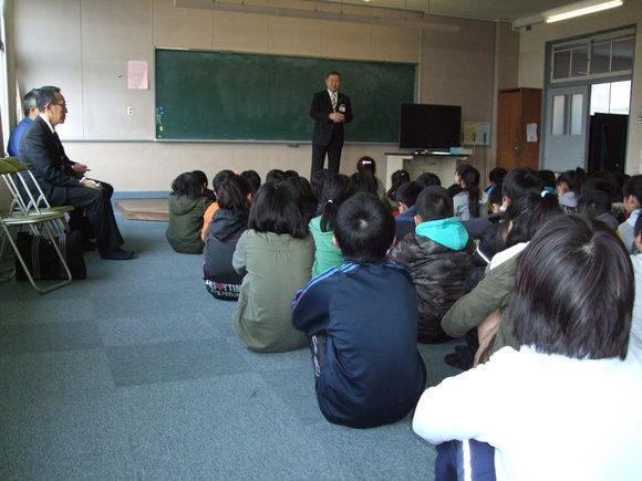 向田小学校