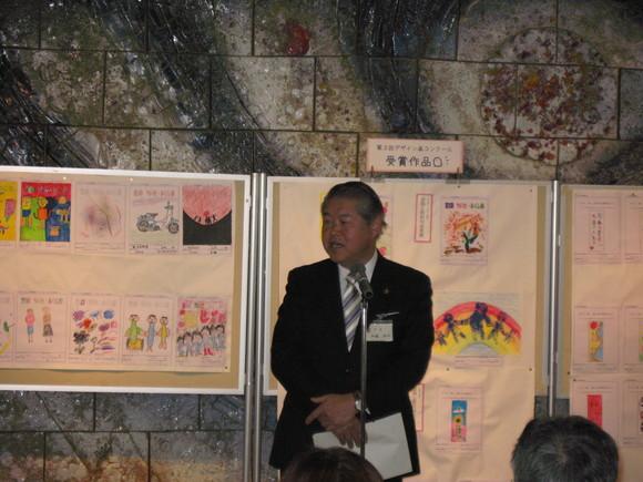 平成24年2月24日(金) 第5回ちいき・ふくし博「第3回デザイン画コンクール」表彰式