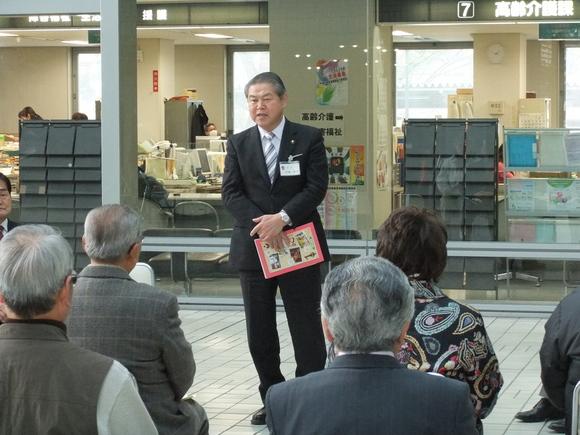 平成24年2月15日(水) 「平成23年度南足柄市の観光写真コンクール」表彰式