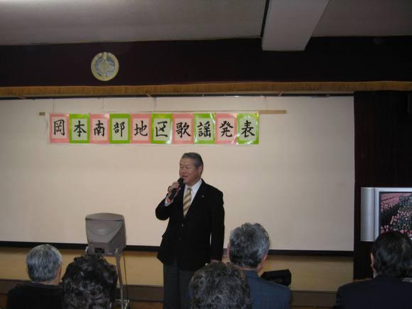 平成24年2月5日(日) 岡本南部地区歌謡発表会