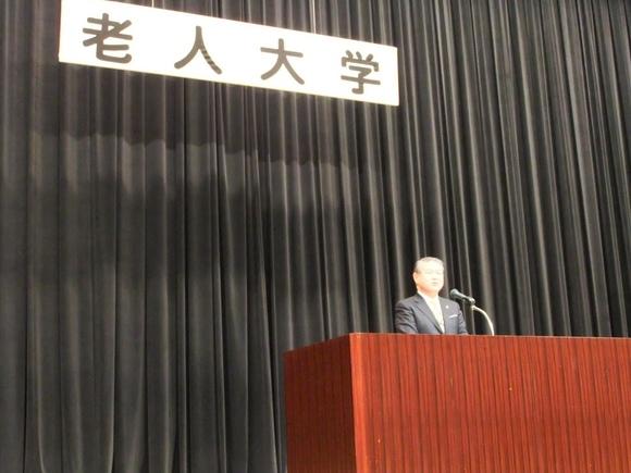 平成24年2月2日(木) 南足柄市老人クラブ連合会「第40期老人大学」開校式