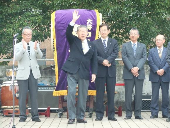 平成24年1月15日(日) 第52回大井町産業まつり
