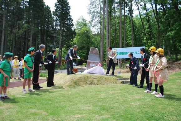 平成23年5月22日(日) 「全国植樹祭の森へ行こう!」~記念碑(御製碑)除幕式