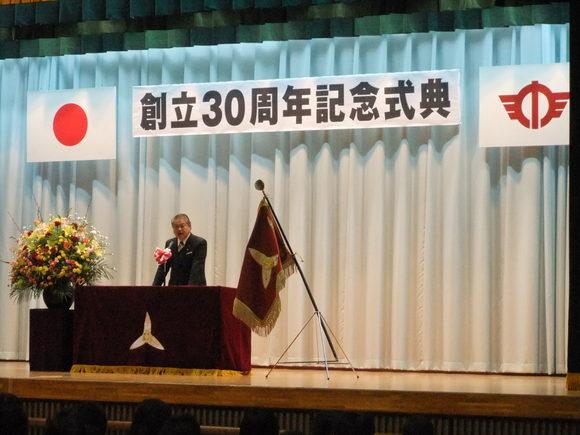 平成23年11月25日(金) 南足柄市立足柄台中学校創立30周年記念式典