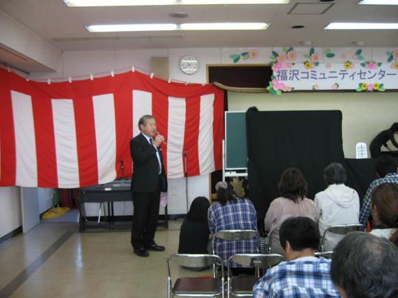 平成23年11月20日(日) 第30回福沢コミュニティセンターまつり