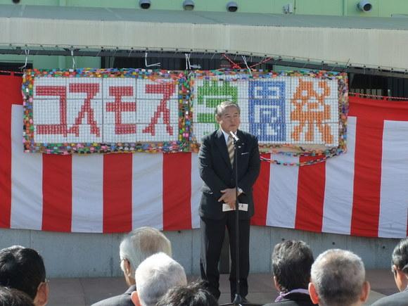 平成23年10月29日(土) コスモス学園「第14回学園祭」