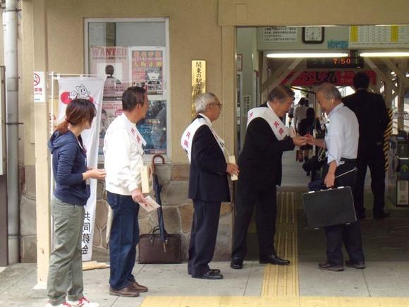 平成23年10月3日(月) 赤い羽根街頭募金活動