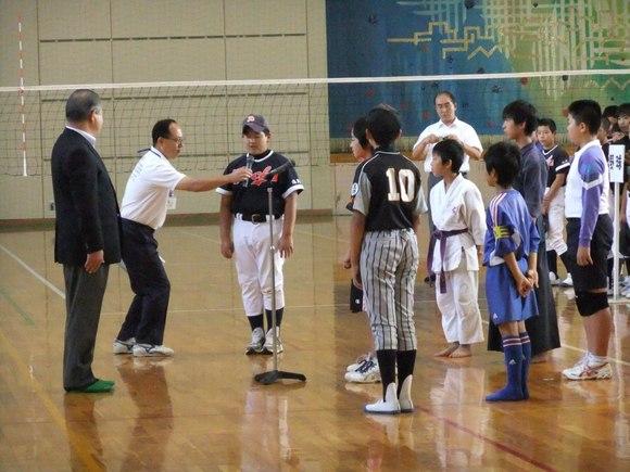 平成23年10月1日(土) 第40回南足柄市少年スポーツ大会総合開会式