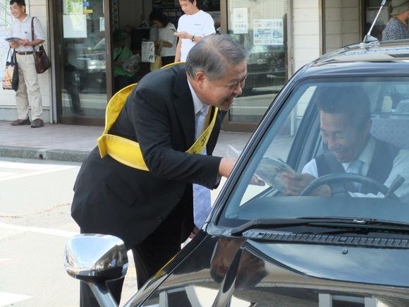 平成23年9月30日(金) 第47回足柄上地区交通安全総ぐるみ推進大会街頭キャンペーン