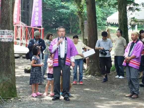 平成23年7月3日(日) 第45回 夕日の滝びらき
