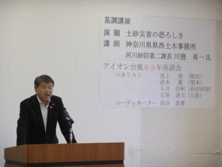 アイオン台風65年 座談会「災害を今に伝えて」