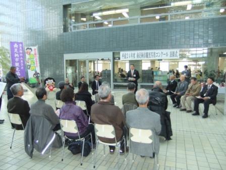 平成25年2月13日(水) 南足柄市観光写真コンクール表彰式
