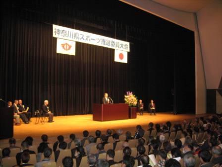 平成25年2月3日(日)  県スポーツ推進委員大会