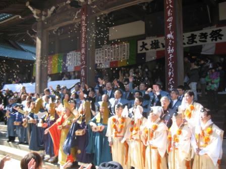 平成25年2月3日(日)  大雄山最乗寺節分豆まき祭