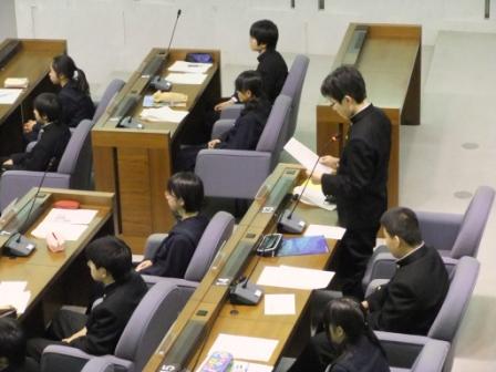 平成25年1月23日(水) 中学生議会