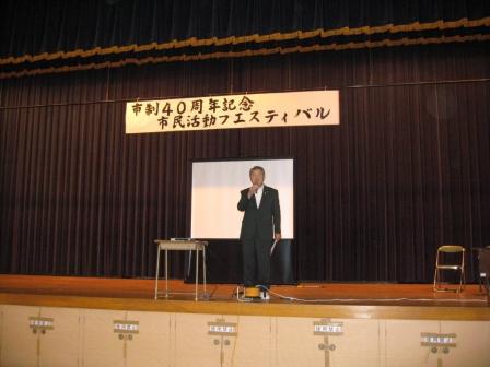 平成24年6月9日(土) 市制40周年記念市民活動フェスティバル
