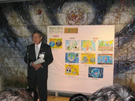 平成24年6月23日(土) 第16回環境フェア「環境保全に関するポスターコンクール表彰式」