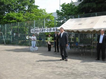 平成24年5月24日(木) 第63回南足柄市老人クラブ連合会ゲートボール大会