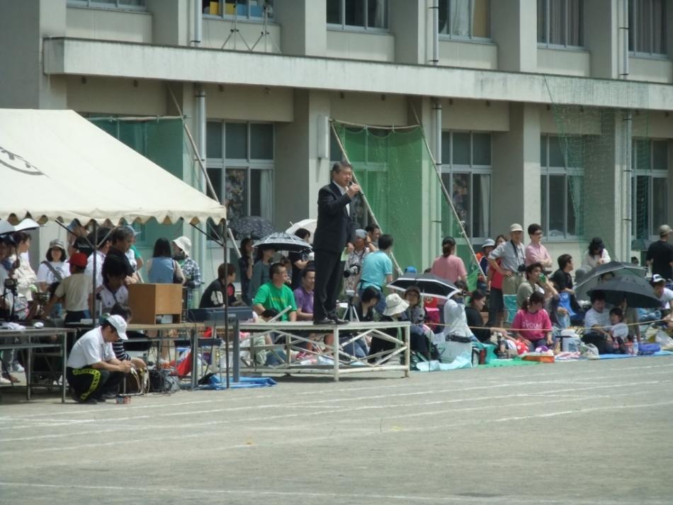 岩原小学校