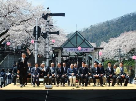 平成24年4月8日(日) 第39回やまきた桜まつり