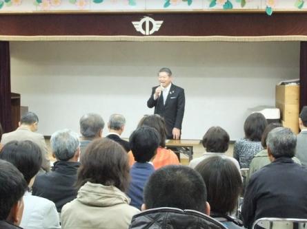 平成24年4月14日(土) 福沢地区青少年健全育成会総会