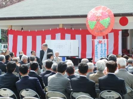 平成24年4月29日(日) 「大井町農業体験施設」開所式