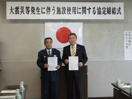 平成24年5月10日(木) 松田警察署との「大震災等発生に伴う施設使用に関する協定」締結式