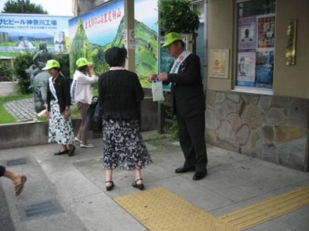 平成24年7月9日(月) 「第62回社会を明るくする運動」街頭キャンペーン