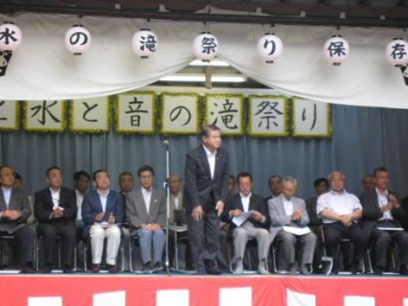 平成24年7月22日(日) 洒水の滝祭り