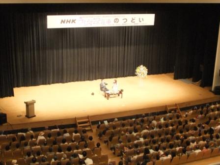 南足柄市制施行40周年・南足柄市文化会館20周年記念事業「NHKラジオ深夜便のつどい」公開収録