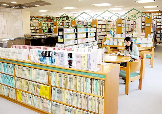 南足柄市立図書館