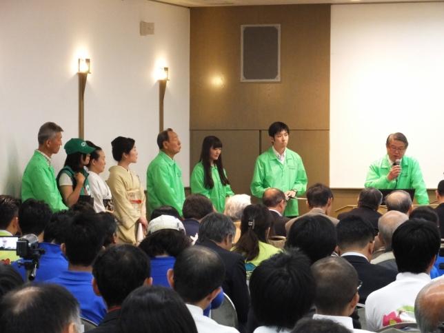 南足柄市を編入した新たな箱根ジオパーク認定のプレゼンテーション