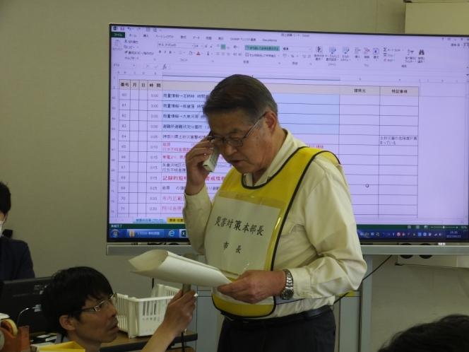 南足柄市と県西地域県政総合センターとの合同風水害対策図上訓練