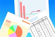 統計書イメージ画像