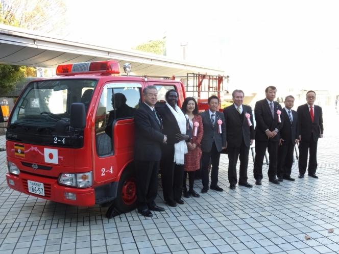 ウガンダ共和国への消防自動車贈呈式