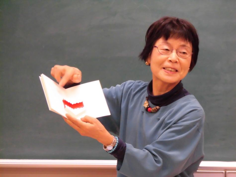 第3回 パパの手作りオモシロ絵本