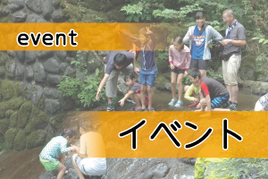 平成29年統計の日イベントのお知らせ